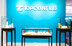 TOPCENT served 1000+ cups of drinks at the 1st day
